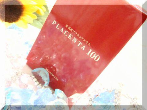 プラセンタ100