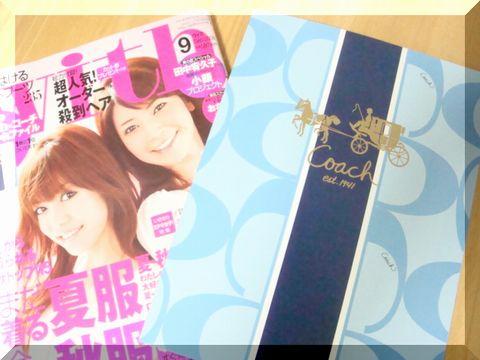with9月号 おまけ