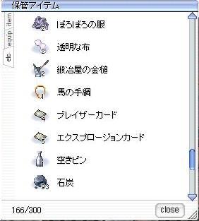 20060504125702.jpg