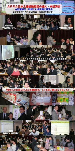matome1_convert_20080522185422.jpg