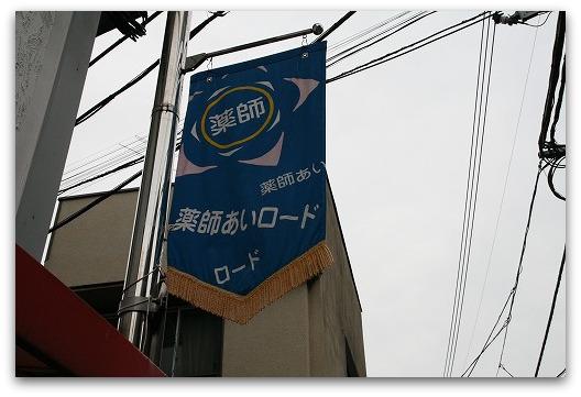 IMG_7817.jpg
