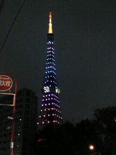 20081201185510