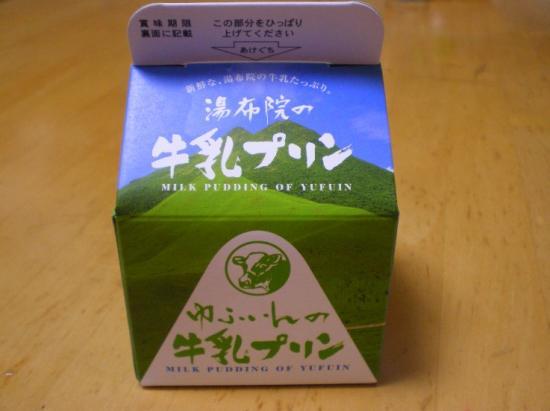 牛乳プリン.JPG