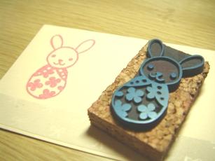 2009.3.3うさマトちゃん?