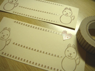 2009.3.22マトシバ②