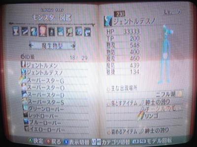 DSC05715.jpg