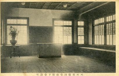 天田郡医師会館3