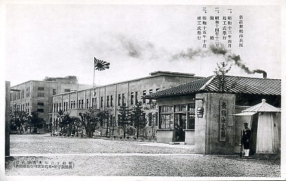 舞鶴海兵団(昭和新設時)
