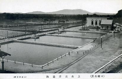 三条市浄水場