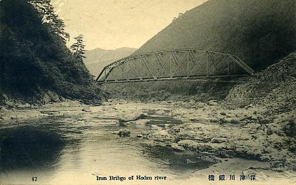 保津川鉄橋2