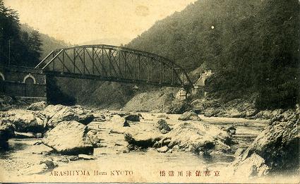 保津川鉄橋1