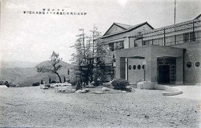 大仁温泉ホテル