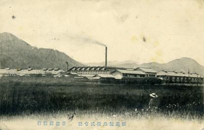 郡是製糸株式会社明治41年
