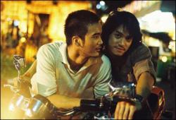 Bangkok Love Story2