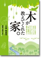 books_6.jpg