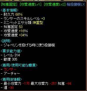RedStone 09.08.12[05]