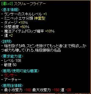 RedStone 09.08.12[06]
