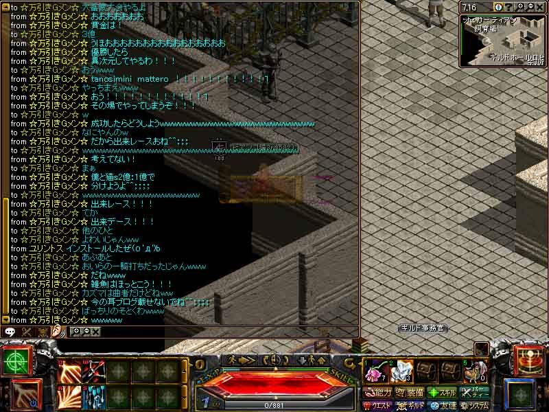 RedStone 09.09.22[01]
