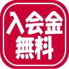 image_20090401121022.jpg