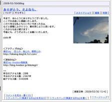 May30,2009doblog