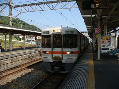 Oct4,2009train