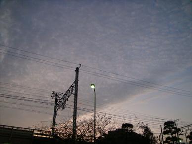 Oct21,2009sky1