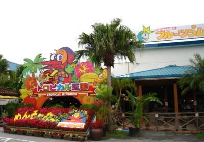 2009沖縄9
