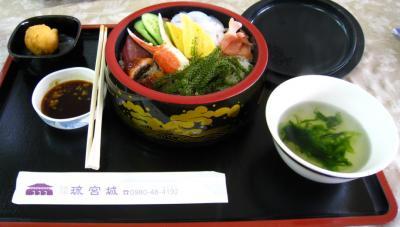 2009沖縄15