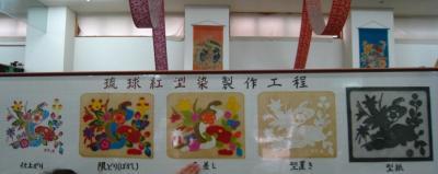 2009沖縄25