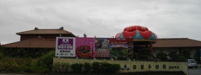 2009沖縄32