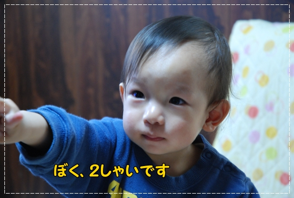 bk0430-3DSC_0670.jpg