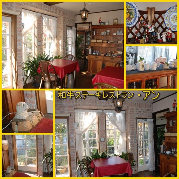 cafe2008-11-23-3.jpg