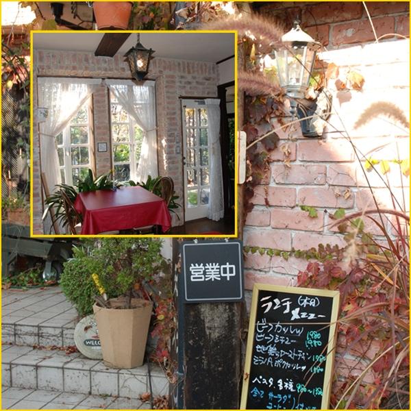 cafe2008-11-23-7.jpg