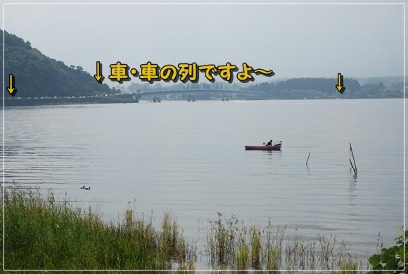 kawaguchiko1DSC_0057.jpg