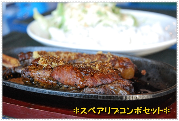 miura0125-4DSC_0140.jpg