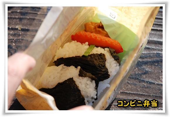 miura2008-11-30-10DSC_0051.jpg