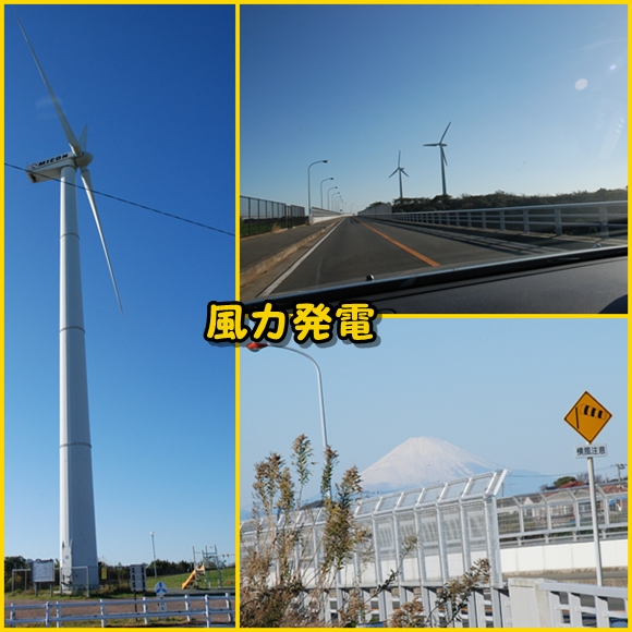miura2008-11-30-4.jpg