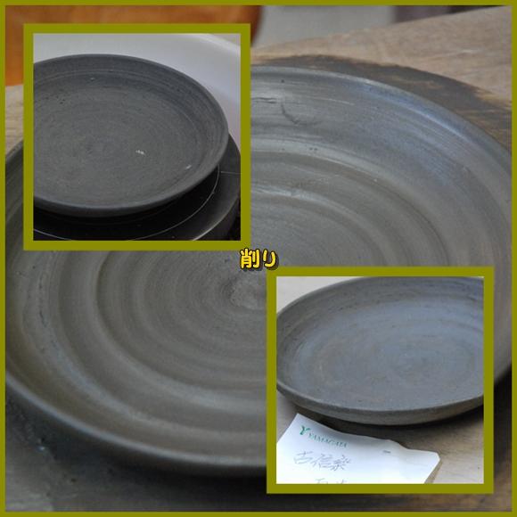 tougei0227-4.jpg