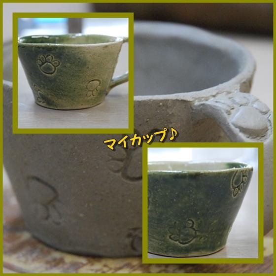tougei0227-5.jpg