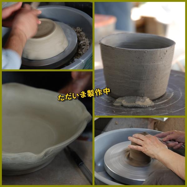 tougei2008-11-21-7.jpg