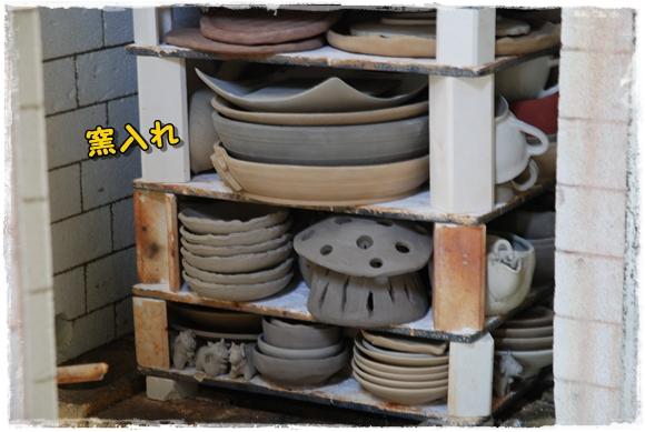 tougei2008-11-21-8DSC_0469.jpg