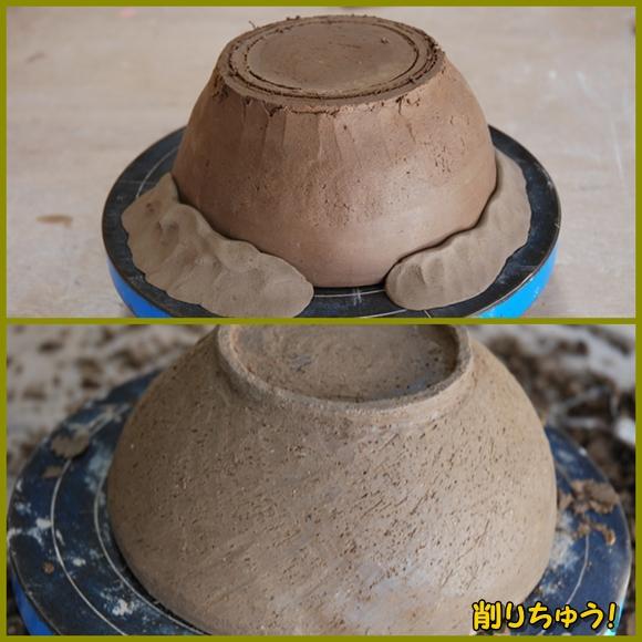 tougei2008-11-21-9DSC_0454.jpg