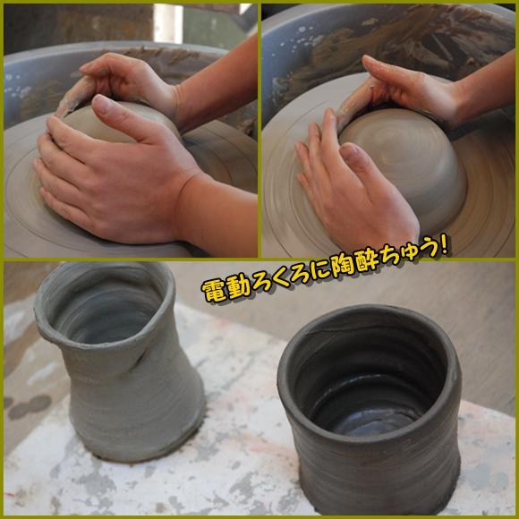 tougei20081219-2.jpg