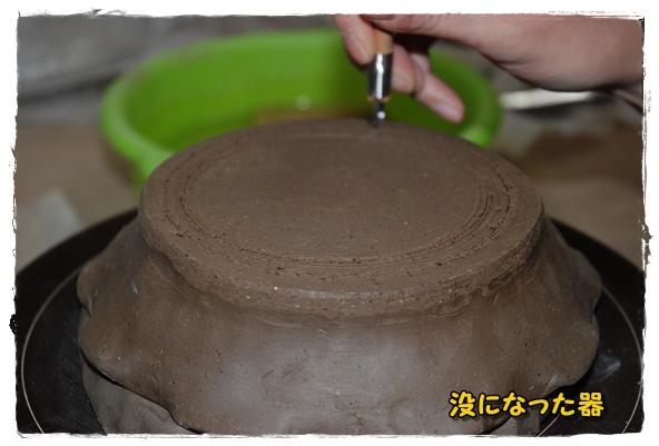 tougei4-3DSC_0260.jpg