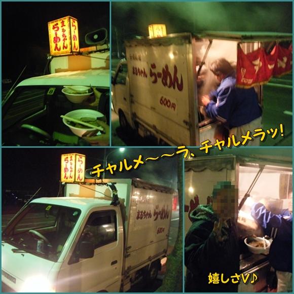 yonaki0225-1.jpg
