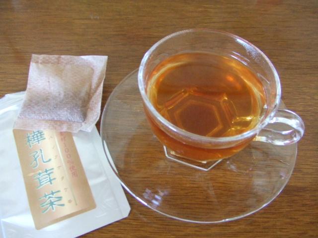 幻の茸 チャーガ茶