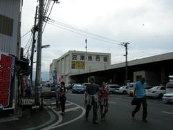 200810051251.jpg