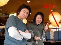 200810051350.jpg