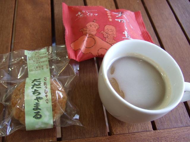 Bonmurayama10.jpg