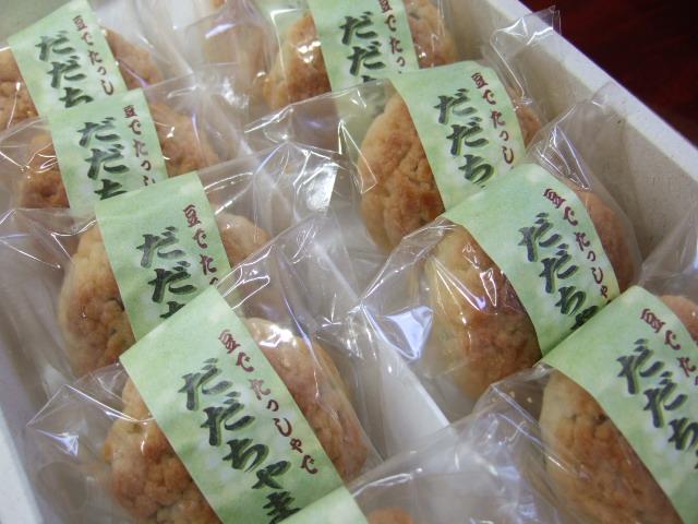 Bonmurayama8.jpg